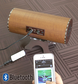Bluetoothで手軽にワイヤレス